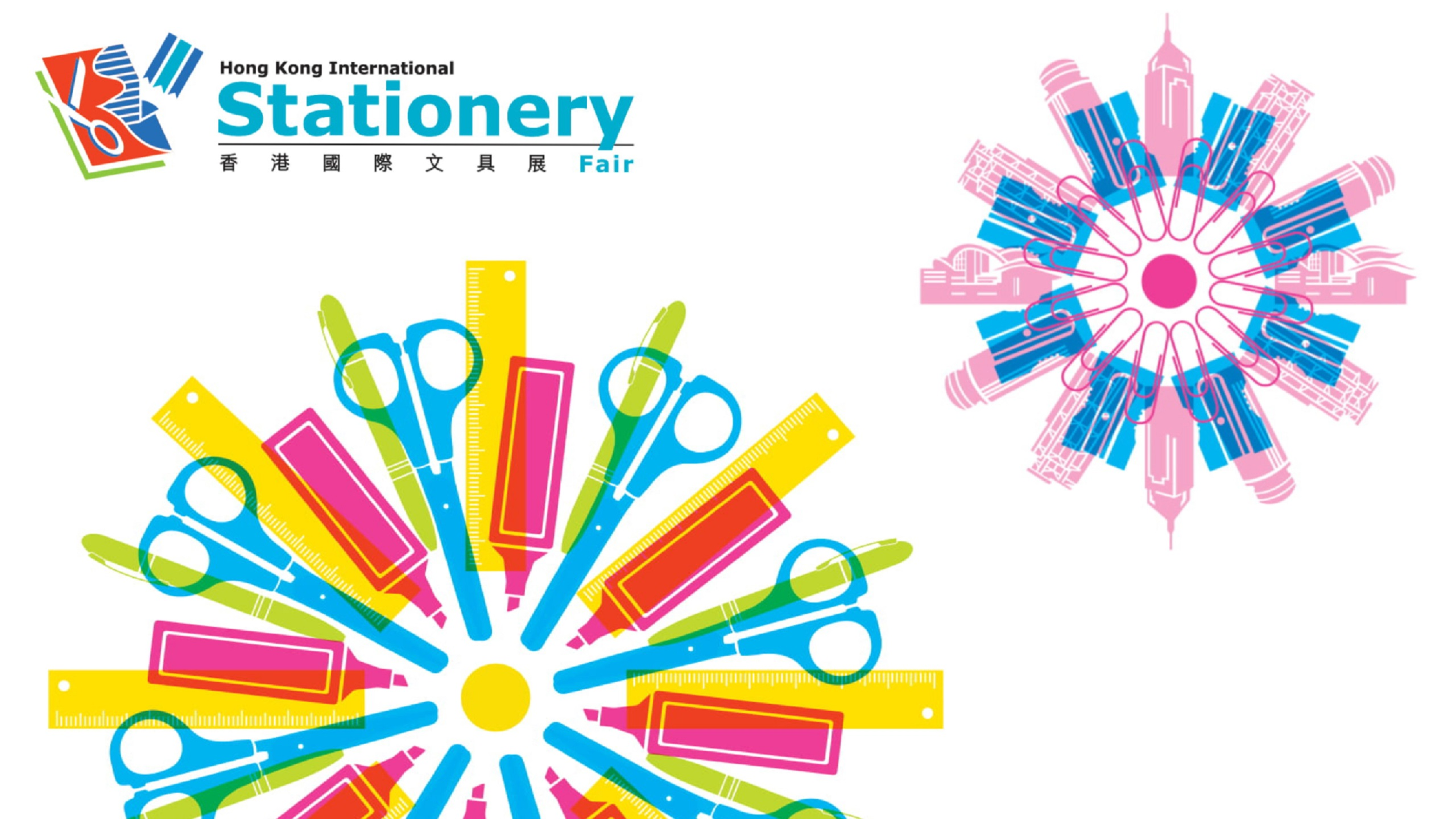 Hong Kong International Stationary Fair